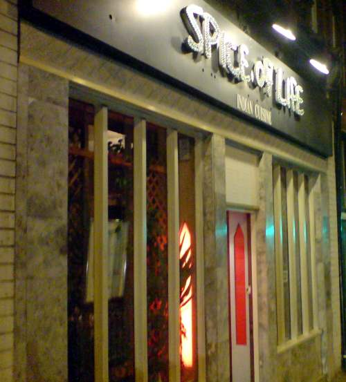 The Spice of Life Curry House, Lee High Road, Lewisham
