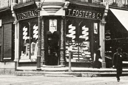 Old photo of Tuck's Corner, Blackheath, used with permission from Ed Richardson.