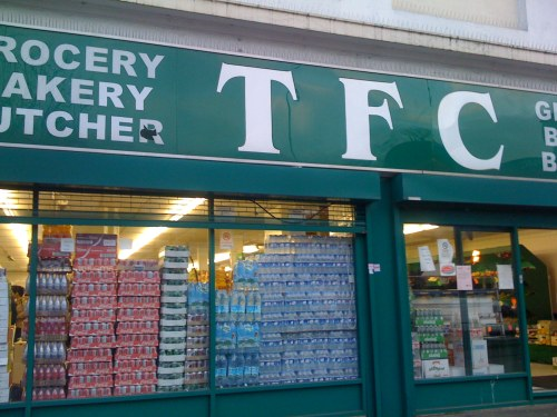 Turkish Food Centre in Lewisham (TFC)